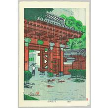 笠松紫浪: Red Gate in the Rain - Japanese Art Open Database