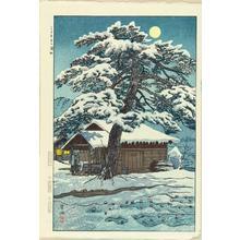 笠松紫浪: Remains of the Checkpoint at Shitomae - Japanese Art Open Database