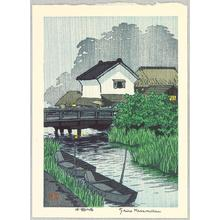笠松紫浪: Riverside Village in Rain - Japanese Art Open Database