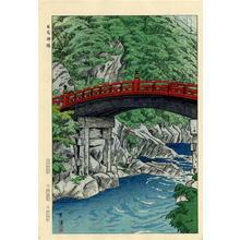 笠松紫浪: Sacred Bridge, Nikko — Nikko Shinkyo Bridge - Japanese Art Open Database