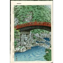 Kasamatsu Shiro: Sacred Bridge, Nikko — Nikko Shinkyo Bridge - Japanese Art Open Database