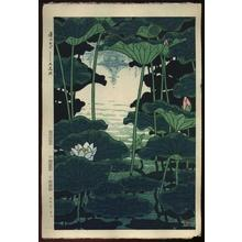 Kasamatsu Shiro: Shade of the Lotus, Shinobazu Pond - Japanese Art Open Database