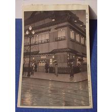 Kasamatsu Shiro: Shinbashi in Rain - Japanese Art Open Database