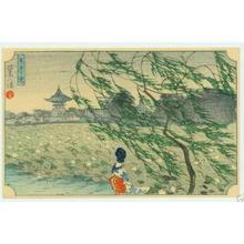 笠松紫浪: Shinobazu Pond - Japanese Art Open Database
