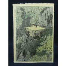 Kasamatsu Shiro: Shinshu Shirahone Onsen — 信州白骨温泉 - Japanese Art Open Database