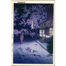 Kasamatsu Shiro: Spring Dusk at Yumoto Hot Springs- Hakone - Japanese Art Open Database