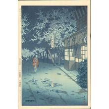 笠松紫浪: Spring Dusk at Yumoto Hot Springs- Hakone - Japanese Art Open Database