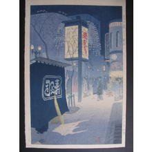 笠松紫浪: Spring Evening, Ginza - Japanese Art Open Database