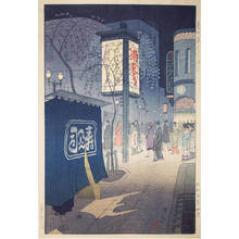 Kasamatsu Shiro: Spring Evening, Ginza - Japanese Art Open Database