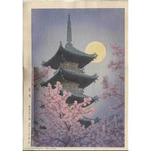 Kasamatsu Shiro: Spring Evening at Tokyo Ueno Park - Japanese Art Open Database