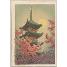 笠松紫浪: Spring Evening at Tokyo Ueno Park - Japanese Art Open Database