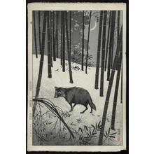 Kasamatsu Shiro: Tanuki - Japanese Art Open Database