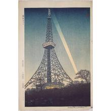 笠松紫浪: Tokyo Tower — 東京タワー - Japanese Art Open Database