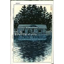 Kasamatsu Shiro: Trees Reflected in the Water at Inokashira Pond - Japanese Art Open Database