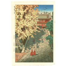 Kasamatsu Shiro: Tsurugaoka Hachiman Shrine, Kamakura - Japanese Art Open Database