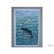 笠松紫浪: Two Carp, Koi - Japanese Art Open Database