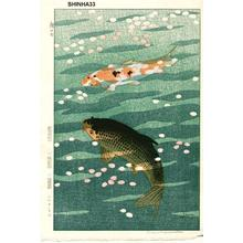 Kasamatsu Shiro: Two Carp, Koi - Japanese Art Open Database