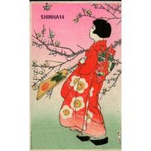 笠松紫浪: Untitled- Girl with Hagoita - Japanese Art Open Database