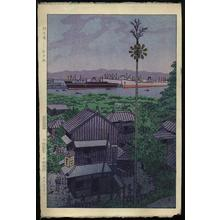 笠松紫浪: Yatozaka in Yokohama - Japanese Art Open Database