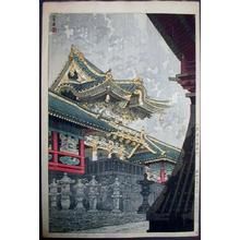 笠松紫浪: Yomei Gate in Light Rain - Japanese Art Open Database