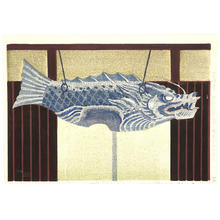 Kato Yasu: Dragon Fish - Japanese Art Open Database