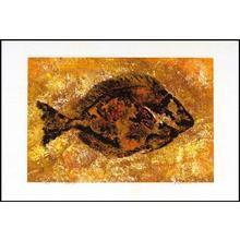 Katsuda Yukio: No 062 A- Fish - Japanese Art Open Database