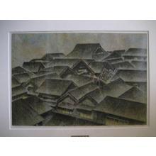 Katsuda Yukio: No 102 - Rooftops - Japanese Art Open Database