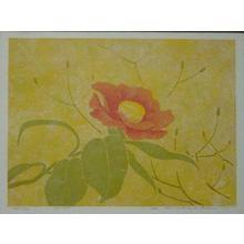 Katsuda Yukio: No 106- Camellia - Japanese Art Open Database