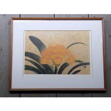Katsuda Yukio: No 110 - Japanese Art Open Database