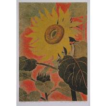 Katsuda Yukio: No 113- Sunflower - Japanese Art Open Database
