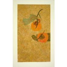 Katsuda Yukio: No 145 Persimmons - Japanese Art Open Database