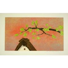 Katsuda Yukio: No 149 Thatched Roof and Branch - Japanese Art Open Database