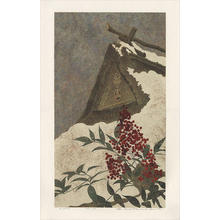 Katsuda Yukio: No 153- Thatched Roof in the Snow - Japanese Art Open Database