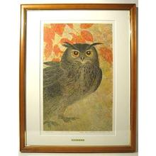 Katsuda Yukio: No 162- Horned Owl and Red Leaf — みみずく・赤い葉 - Japanese Art Open Database