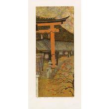 Katsuda Yukio: No 168- Torii & Persimmons - Japanese Art Open Database