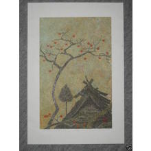 Katsuda Yukio: No 176- Temple and Persimmon Tree - Japanese Art Open Database