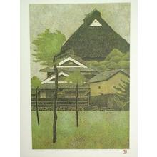 Katsuda Yukio: No 191- Tanbacho Kuchihatta — 丹波町口八田 - Japanese Art Open Database