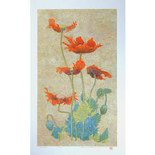Katsuda Yukio: No 202- Poppies - Japanese Art Open Database