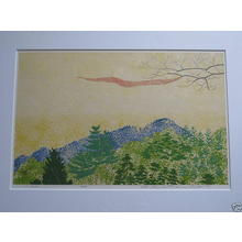 Katsuda Yukio: No 240- Unknown- Forest - Japanese Art Open Database