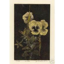 Katsuda Yukio: No 42 - Japanese Art Open Database