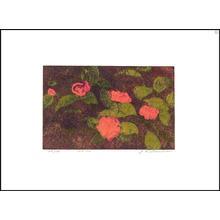 Katsuda Yukio: No 44 - Japanese Art Open Database