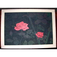 Katsuda Yukio: No 58- Roses - Japanese Art Open Database