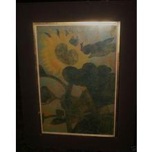 Katsuda Yukio: No 59- Sunflower - Japanese Art Open Database