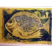 Katsuda Yukio: No 63 Fish - Japanese Art Open Database