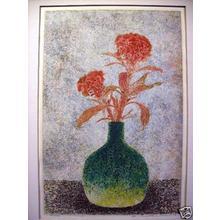 Katsuda Yukio: No 78 - Japanese Art Open Database