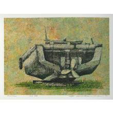 Katsuda Yukio: No 88- Fishing Boat - Japanese Art Open Database
