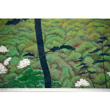 Katsuda Yukio: No 231 - Rankyo — 嵐峡 - Japanese Art Open Database