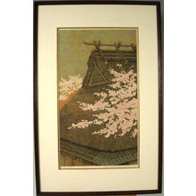Katsuda Yukio: Spring in the Village - Japanese Art Open Database