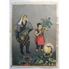 Katsuhira Tokushi: Flower Market — 草市 - Japanese Art Open Database
