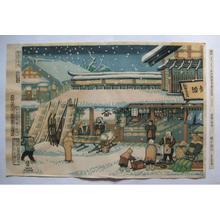 Katsuhira Tokushi: Market in the Snowy Country — 雪國の市場 - Japanese Art Open Database